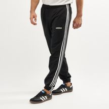 adidas Men's B2BAS 3-Stripes Tracksuit, 1484198