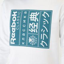 Reebok Classics Men's Graphics Crewneck Sweatshirt, 1606200