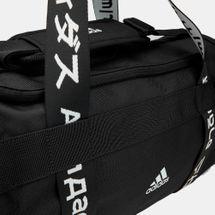 adidas 4ATHLTS Duffel Bag - Black, 2130952