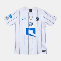 Nike Kids' Al Hilal Away Football Jersey 2016-2017
