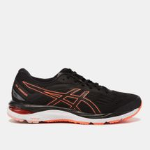 Asics GEL-Cumulus 20 Shoe Black