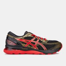 Asics Men's GEL Nimbus 21 Shoe