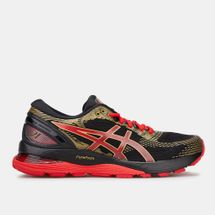 Asics Women's GEL Nimbus 21 Shoe