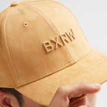Boxraw BXRW Suede Baseball Cap - Green, 1052487