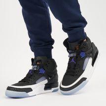 Jordan Spizike Shoe