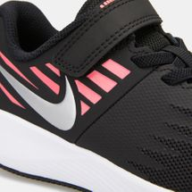 The Nike Kids' Star Runner (Younger Kids), 1543795