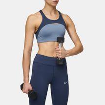 Nike Classic Swoosh Modern Sports Bra, 895134