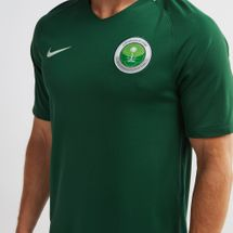 Nike Saudi Arabia Stadium Away Football Jersey