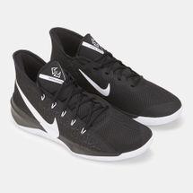 Nike Men's Zoom Evidence III Shoe, 1489092