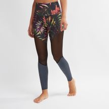 Onzie High Rise Track Leggings