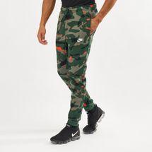 Nike Men's Sportswear Camo BB Jogger Pants