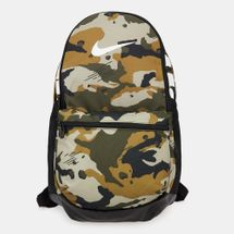 Nike Brasilia All Over Print Backpack