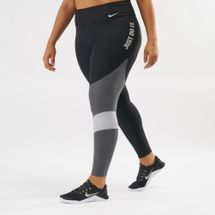 Nike Power Training Leggings (Plus Size)