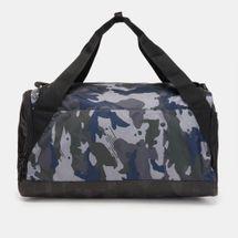 Nike Brasilia Small Duffle Bag - Grey, 1236240