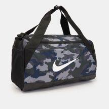 Nike Brasilia Small Duffle Bag - Grey, 1236241