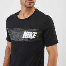 Nike Dri-FIT Training T-Shirt, 1208535