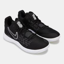 Nike Men's Kyrie Flytrap 2 Shoe, 1529636