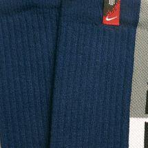 Nike Men's Elite Kyrie Crew Basketball Socks, 1545277