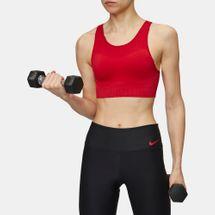 Nike Seamless Light Support Sports Bralette