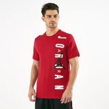 Jordan Men's Sportswear T-Shirt