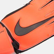 Nike Men's Match Goalkeeper Football Gloves, 1466902