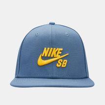 قبعة اس بي ايكون ادجستابل من نايك للرجال