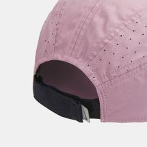 Nike Women's AeroBill Running Cap - Purple, 1464505