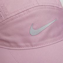 Nike Women's AeroBill Running Cap - Purple, 1464506