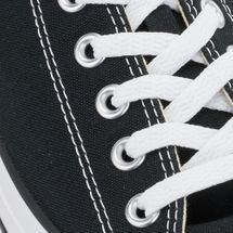 Converse Chuck Taylor All Star Core Oxford Shoe, 432442