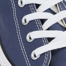 Converse Chuck Taylor All Star II High-Top Shoe, 464743