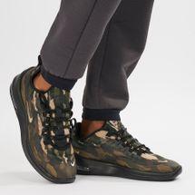 حذاء اير ماكس اكسيس بريميوم من نايك
