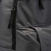 Nike Elemental Backpack - Grey, 1197964