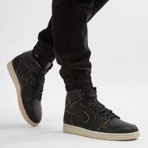 حذاء اير جوردن 1 ريترو هاي بريميوم من جوردن