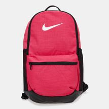 Nike Brasilia Training Medium Backpack
