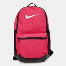 Nike Brasilia Training Medium Backpack - Pink, 1686800