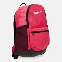 Nike Brasilia Training Medium Backpack - Pink, 1686802