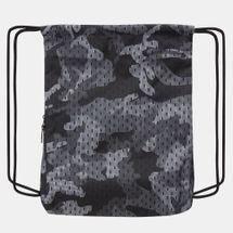 Nike Hoops Elite 2.0 Gymsack - Grey, 1214578