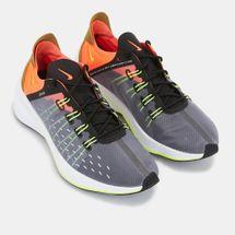 Nike EXP-X14 Shoe - Multi, 1229476