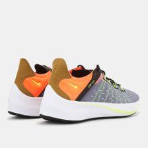 Nike EXP-X14 Shoe - Multi, 1229477