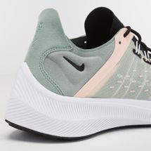 Nike Future Fast Racer Shoe, 1201069