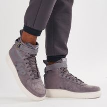 Nike Special Field Air Force 1 Mid Boot Grey