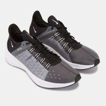 Nike Future Fast Racer Shoe, 1241462