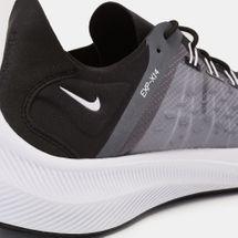 Nike Future Fast Racer Shoe, 1241465
