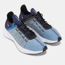 Nike EXP-X14 Shoe, 1243142
