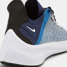 Nike EXP-X14 Shoe, 1243145