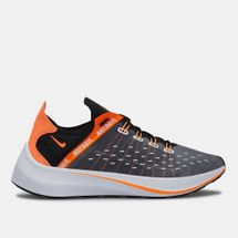 حذاء إي إكس بي- إكس 14 من نايك للرجال