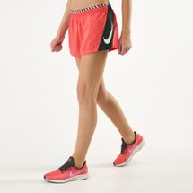 Nike Women's Elevate SD Shorts, 1541316