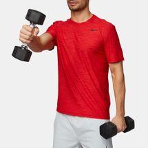 Nike Breathe Dry Short Sleeve Training T-Shirt