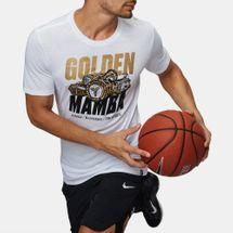 تيشيرت كرة السلة دراي فت كوبي من نايك