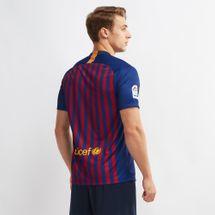 Nike FCB Stadium Jersey Home T-Shirt, 1144677
